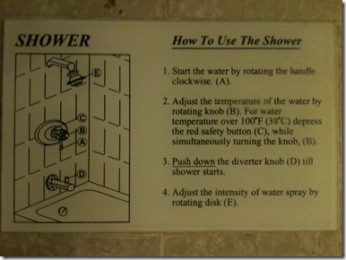 shower-instructions
